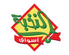 Alnokhbah